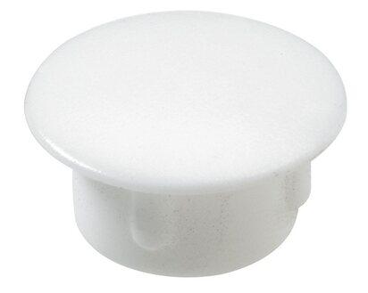 Kunststoff Durchmesser 5mm weiss 20 St/ück Abdeckkappen f/ür Schrauben