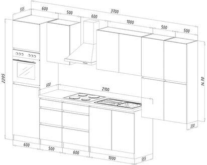 Respekta Küchenzeile ohne E Geräte 370 cm Grifflos Weiß Hochglanz